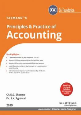 CA Foundation Paper 1 Principles And  Practices  of Accounting - D.G. SHARMA, S.K. Agrawal
