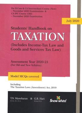 CA Inter Group 1 Paper 4 Student's Handbook On Taxation  - T.N. Manoharan, G.R. Hari